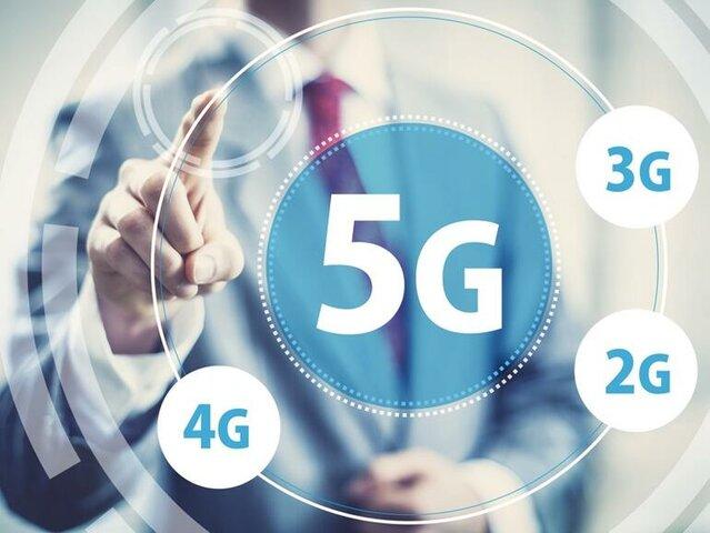 Inicios del 5G en a nivel mundial