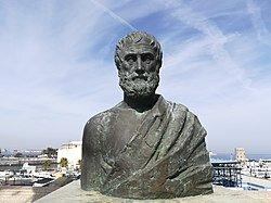 muerte de Aristoteles