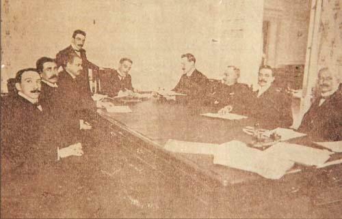 Reforma de 1905