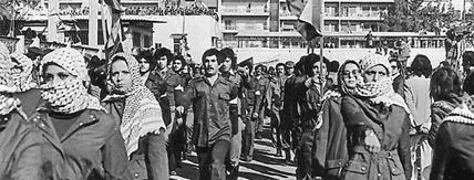 Guerra Civil del Líbano (13/Abril/1975).