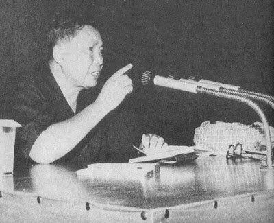 Participación en la fundación del Partido Popular Revolucionario Jemer (1960).