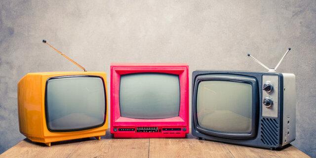 primera emisión televisiva