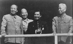 Sucesión de Pol Pot (1985).