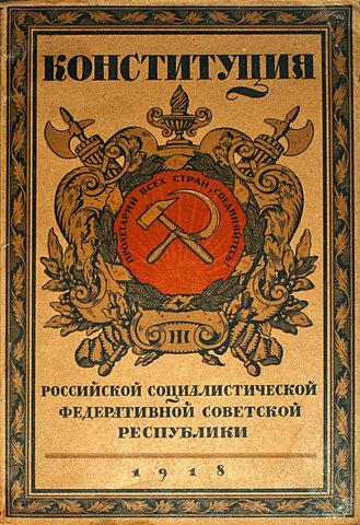 La Consitución de 1906