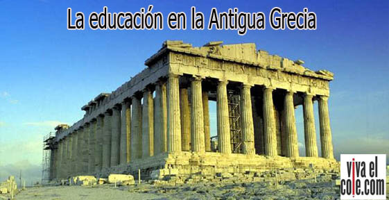 LA ANTIGUA GRECIA  (1200 a. C. hasta el 145 a.C.)
