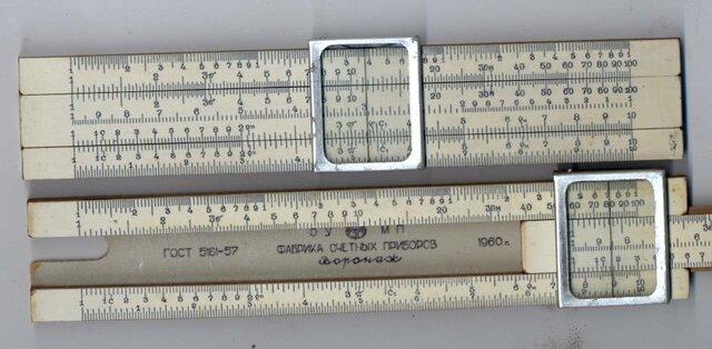 Изобретение логарифмической линейки