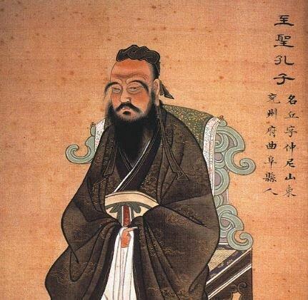 LOS PROCESOS PEDAGOGICOS EN CHINA