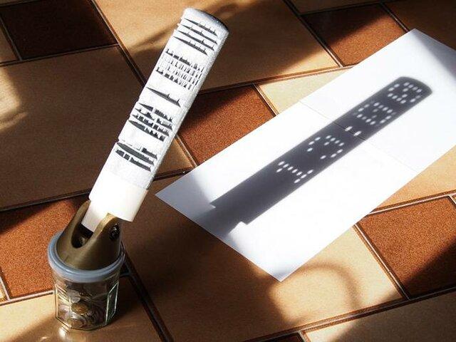 un reloj solar capaz de marcar los minutos.
