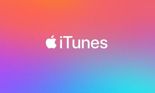 Apple iTunes.