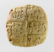 Tablettes sumérienne