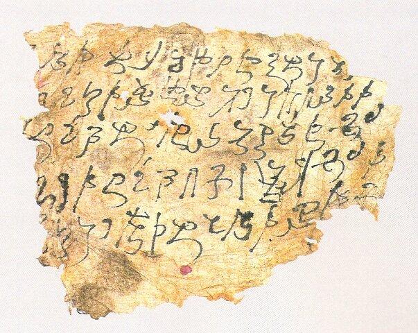 Ecriture Karoshti et Brahmi