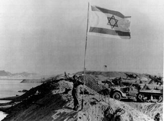 Conflito de Suez