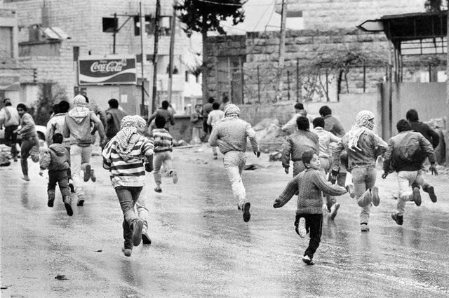 1ª Intifada