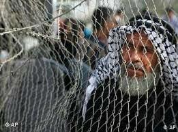 Bloqueio comercial de Egito e Israel em relação à Gaza