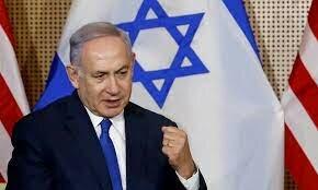 Benjamin Netanyahu assumi o cargo de primeiro-ministro de Israel
