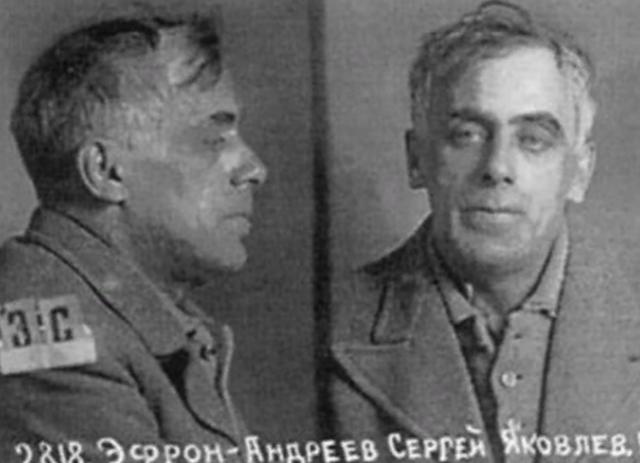 Сергей Яковлевич Эфрон был расстрелян на Лубянке