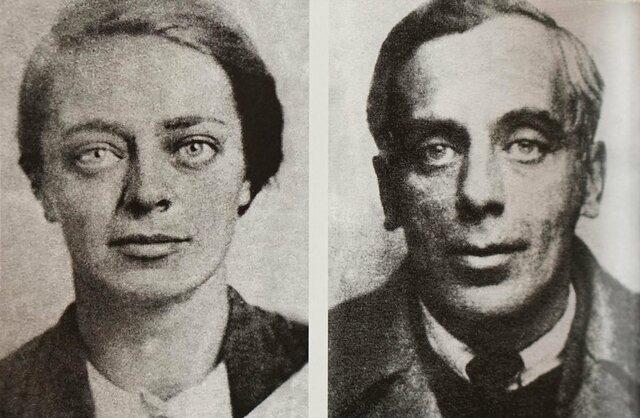 Арест дочери Ариадны (27 августа) и мужа Эфрона (10 октября), так как он оказался замешанным в заказном политическом убийстве