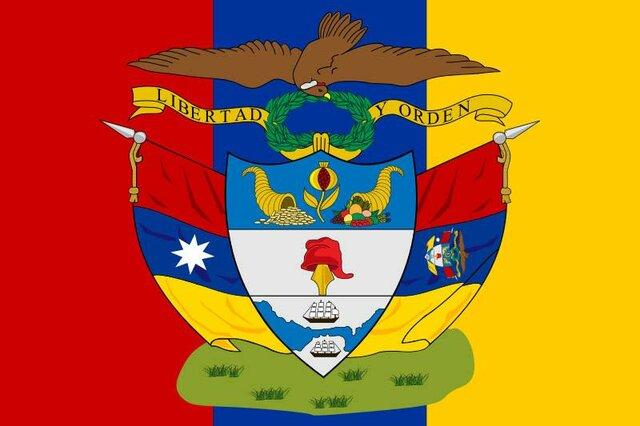 Confederación Granadina 1858 - 1863