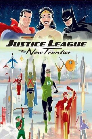 Liga de la Justicia: Una nueva frontera