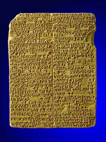 Tablilla de Nippur