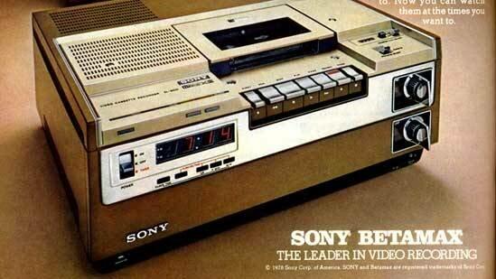 Primer videograbador domestico