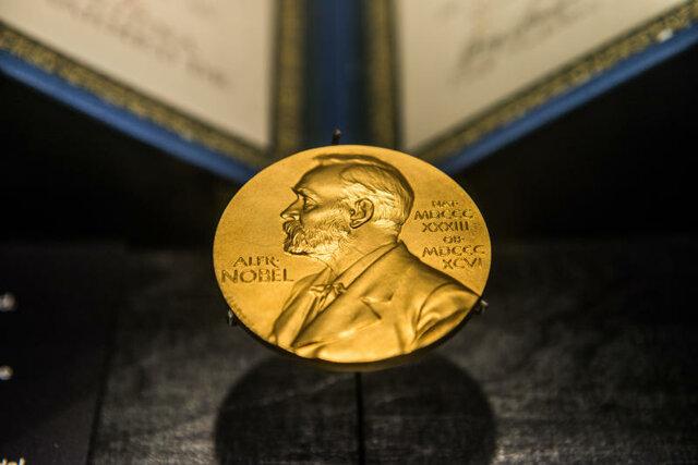 Invenzione Premio Nobel