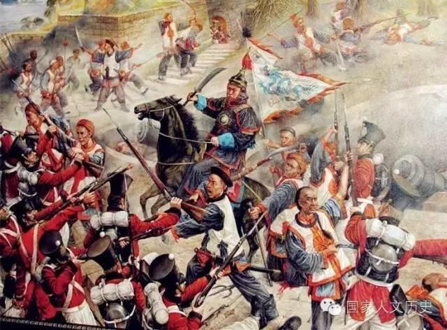 La Segunda guerra de opio