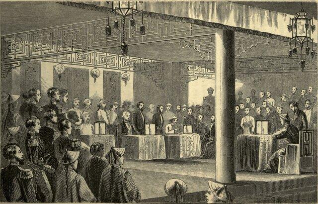 La firma del tratado de Taijin