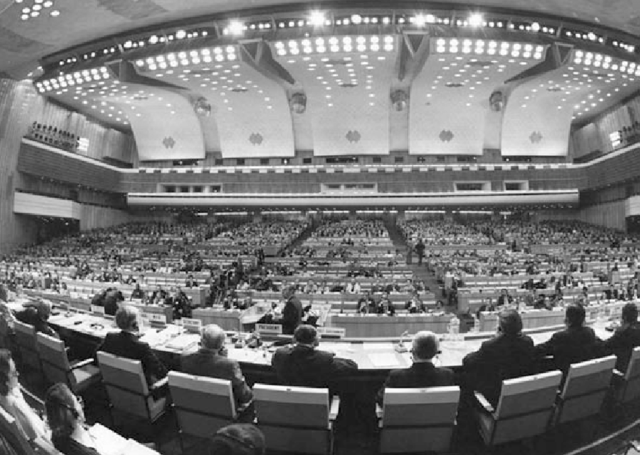 Conferencia Internacional sobre Atención Primaria de Salud de Almá-Atá