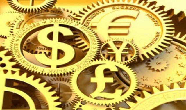Se funda el sistema monetario internacional
