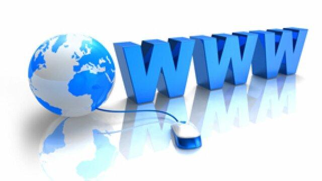 El primer servidor Web en  español