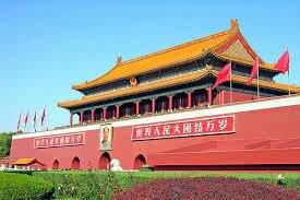 El papel: un aporte chino