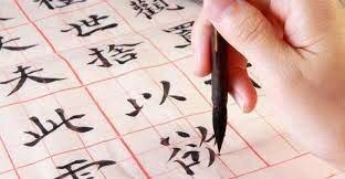 Invasión de la escritura Japonesa