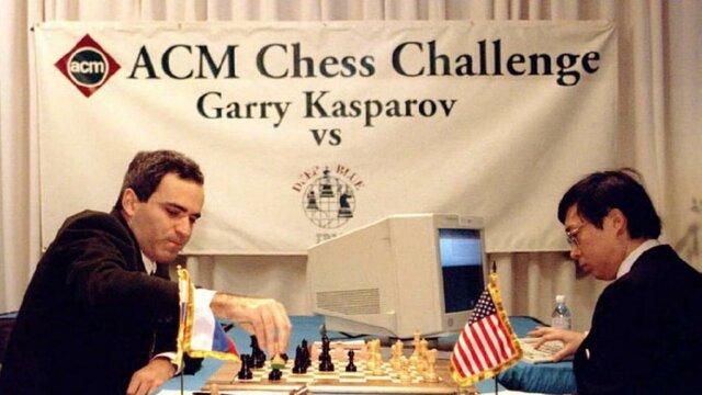 Programa de Ajedez - Garry Kasparov