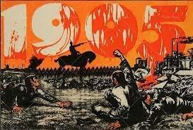 La revolución de 1905