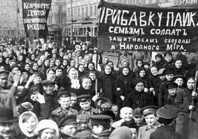 Revolución de 1917: Febrero