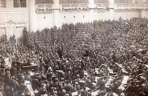 Revolución de octubre de 1917 (I)