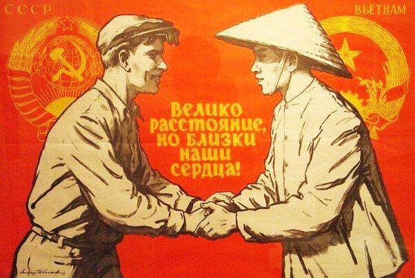 US and Soviet Involvement. (Q. 2)