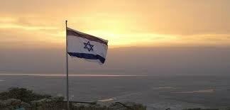 Israel transfere a embaixada para Jerusalém