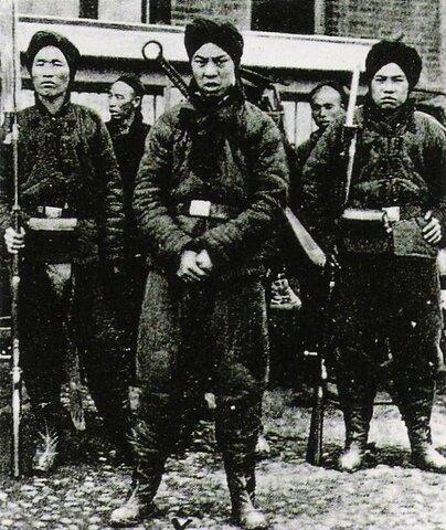 El Levantamiento de los Bóxers (02/Nov/1900-07/Sep/1901).