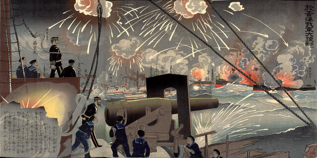 La Primera Guerra Sino-Japonesa (01/Ago/1894-13/Feb/1895).