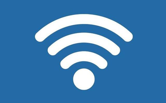 Nace el Wifi