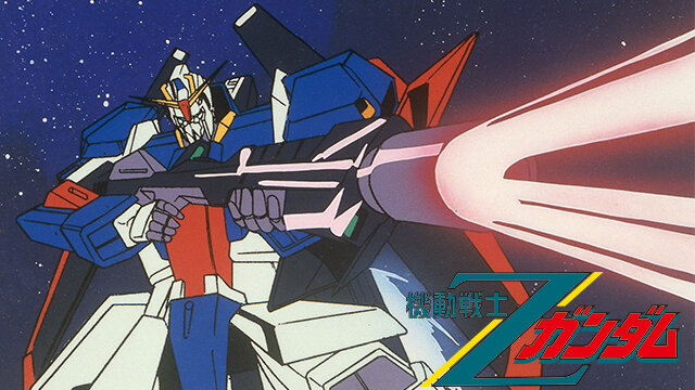 Mobile Suit Zeta Gundam