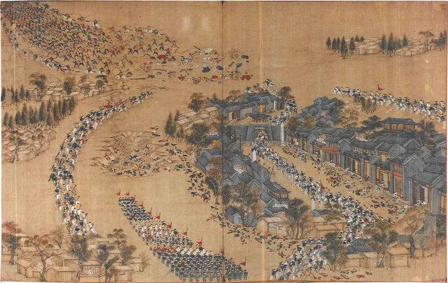 Guerra con Japón