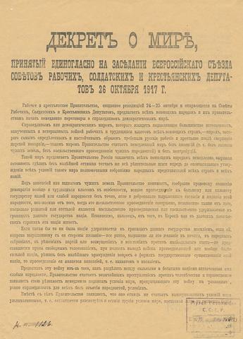Decretos Revolución Lenin