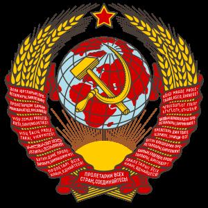 Nacimiento de la URSS