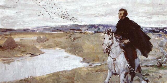 Пушкин уезжает на Кавказ