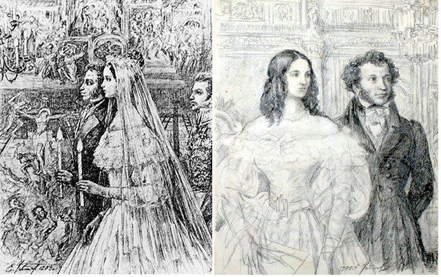 Пушкин женится на Н.Н. Гончаровой.