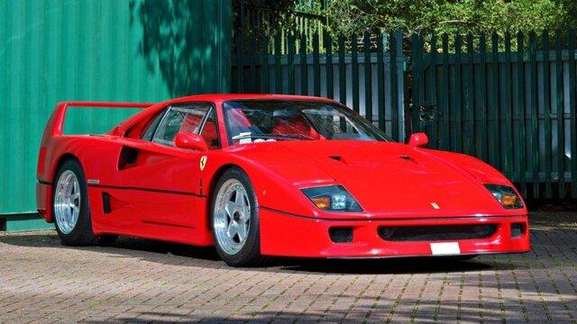 Ferrari F40 – 325 km/h