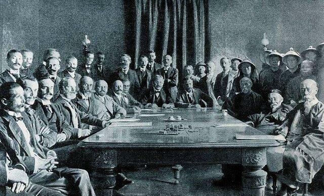 Convención de Pekín